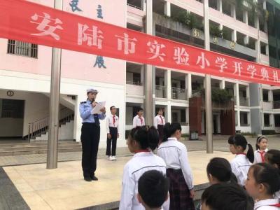 提前谋划 加强管控 ——安陆市交警扎实做好新学期校园交通安全管理工作