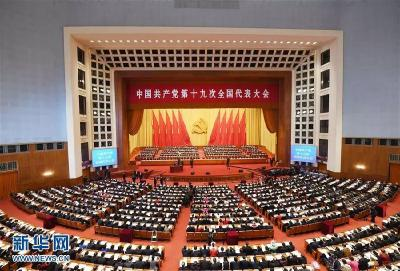 【中国稳健前行】从国际比较看中国政治优势