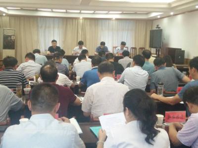 安陆市召开驻村帮扶问题整改工作约谈会