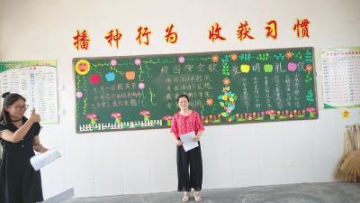 瞧,我们班多漂亮  ——木梓中心小学开展班级文化布置评比活动