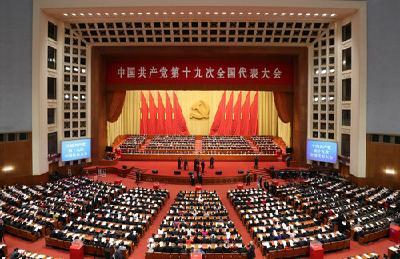 【中国稳健前行】勇于自我革命:中国共产党的鲜明品格