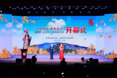 李白故里 诗润安陆——2019湖北安陆李白文化旅游节将于下月启幕