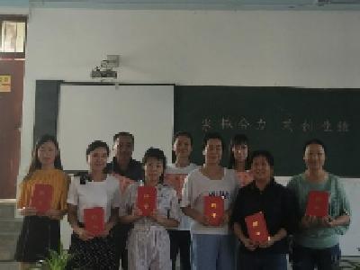 家校合力  共创佳绩 ——木梓中心小学召开第四届家委会会议