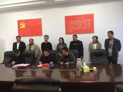 安陆市棠棣镇签约2个工业项目,总投资1.11亿元