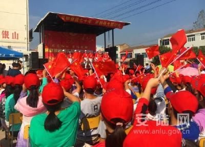 棠棣镇举办庆祝新中国成立70周年群众性文化展示展演活动