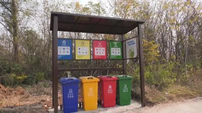 安陆市雷公镇:农村环卫一体化  人居环境洁净化