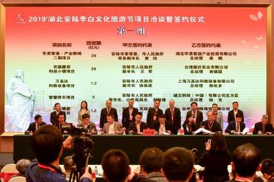 安陆连续四年蝉联全省科技创新先进县市