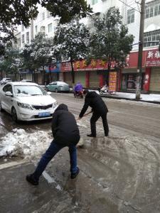 市科技和经信局积极开展扫雪除冰活动