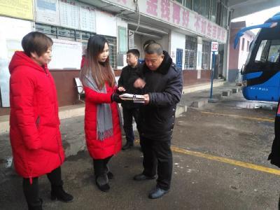安陆市汽运总公司强化措施抓春运