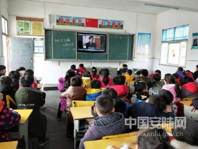 辛榨乡中心小学加强防电信网络诈骗专题教育