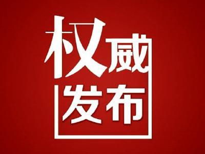 关于安陆城区生产生活服务行业门店恢复经营的通告