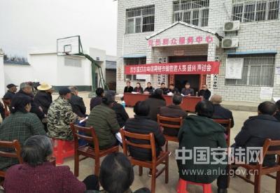 洑水镇加强电信网络诈骗犯罪群众声讨宣传