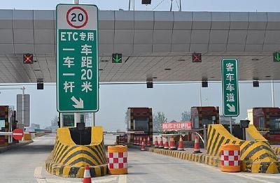 交通运输部回应新ETC系统收费等问题:全面整改