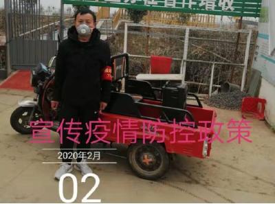 安陆市农业农村局2月2日疫情防控日志