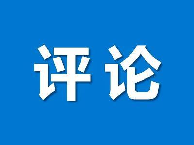 """危中寻机,切莫犯""""春困"""""""