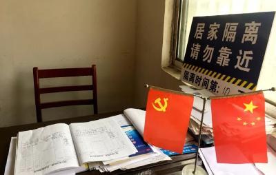 防疫一线映初心 ——追记安陆市水寨村党支部书记黄汉明