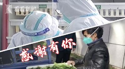 视频 | 武汉农民骑行40公里给医疗队送蔬菜:都是新鲜的