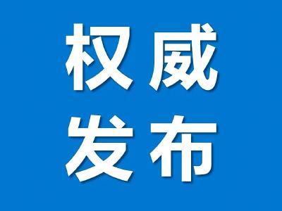 张双斌:中西医结合有效提高新冠肺炎治愈率
