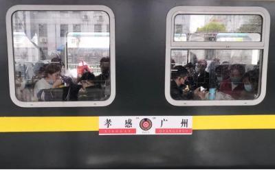 """安陆市1443名务工人员搭乘首趟""""点对点""""式复工专列返岗"""