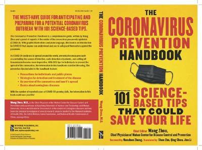 鄂版《新型冠状病毒肺炎预防手册》北美上市