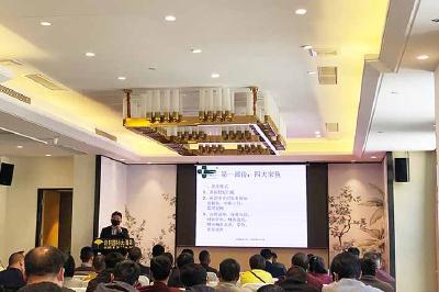 安陆市召开水产养殖技术研讨会