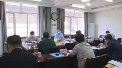 市委审计委员会第二次会议召开