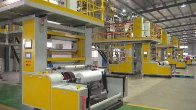 复工复产加速度——安陆鼎沃环保新材料包装项目开足马力生产