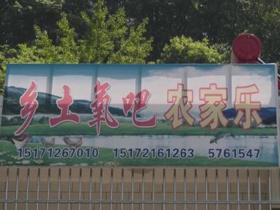 8000万元 ——安陆市1200余名驻村干部线上线下促脱贫