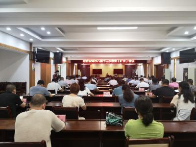 安陆市政协召开八届十二次常委(扩大)会议