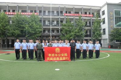 安陆 | 安陆市26名新警参加实战送教基层行培训活动