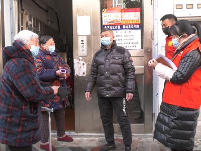 """""""三方联动""""保平安——安陆北正社区积极做好冬春季疫情防控工作"""
