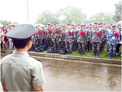 赤壁2016年首批新兵入伍
