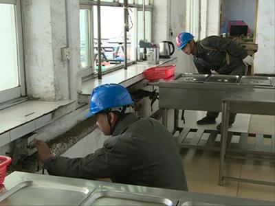市供电公司助力13所中学完成电气化食堂改造