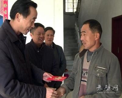 咸宁市政协来赤壁市开展春节慰问