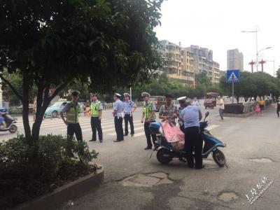 交通违法曝光台(6)