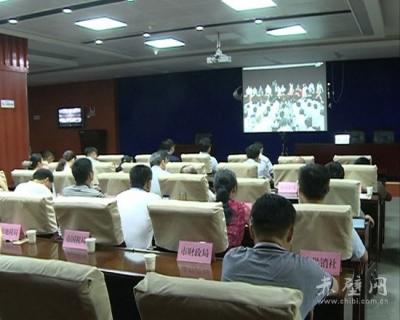 赤壁市收看省、咸宁市法治宣传教育工作电视电话会议