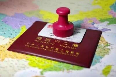 武汉积分入户10月1日起网上申请 落户需满足4个资格条件