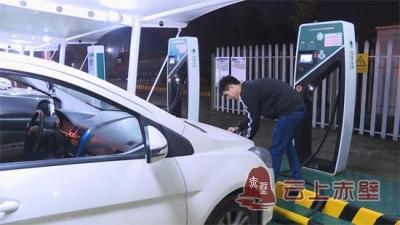 """新能源汽车出行成潮流 """"双节""""期间充电量增7倍"""