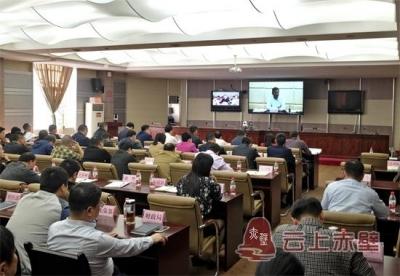 赤壁市收听收看咸宁市三季度项目建设暨经济形势分析工作视频会