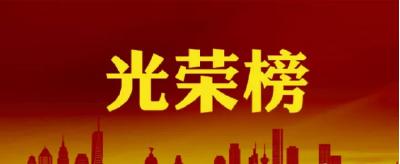 喜讯!全国文明村镇、文明单位名单公布!赤壁市文明创建首次入选国家级榜单!
