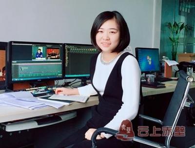 脚踏实地,不断进步——电视新闻中心编辑饶婷