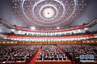中国社会主要矛盾变化 关系全局 推动发展