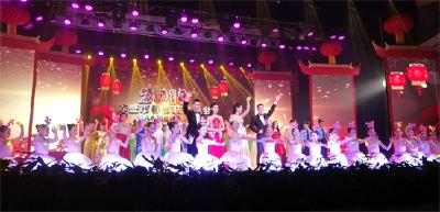 组图:新时代 新征程 新赤壁 2018年赤壁春节联欢晚会举行
