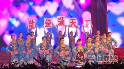 有你更温暖 赤壁市2018志愿者春节联欢晚会举行