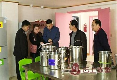 赤壁市多部门联合开展校园食品安全和传染病防治检查