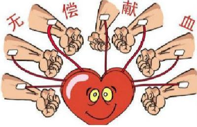 正能量!赤壁曹竹海获得全国无偿献血奉献奖金奖