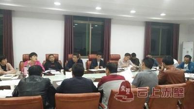 赤马港办事处启动民生领域突出问题集中专项治理工作