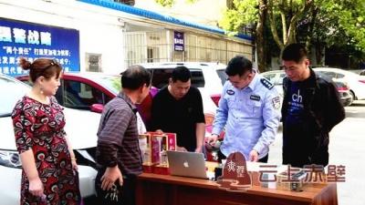 赤马港派出所开展集中返还赃物活动