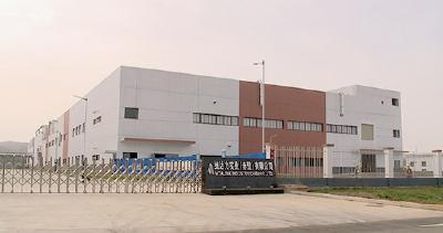 【中国梦·劳动美】维达力实业(赤壁)有限公司:加强青年队伍建设 构建企业生产铁军