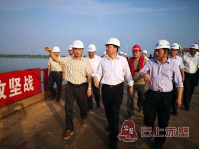 王远鹤来赤壁市调研时强调 加快项目建设进度 推动经济高质量发展
